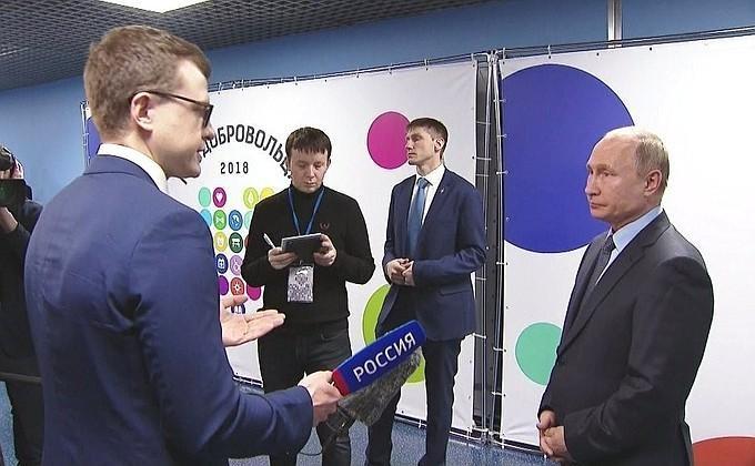 О провокациях Порошенко и договоре РСМД: Владимир Путин ответил на вопросы журналистов