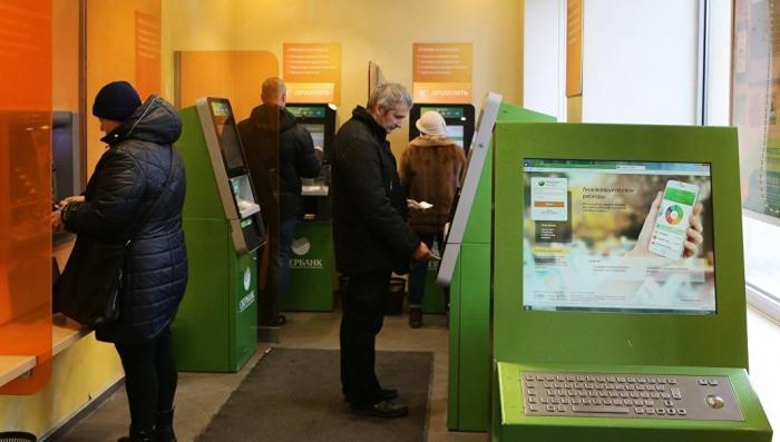 Сбербанк ограничил перевод денег по номеру телефона
