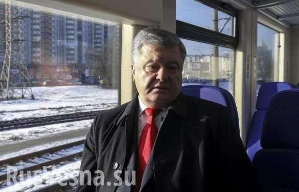 Порошенко признал керченский провал и ушёл в длительный запой | Русская весна