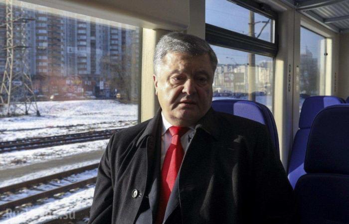 Порошенко признал керченский провал и ушёл в длительный запой