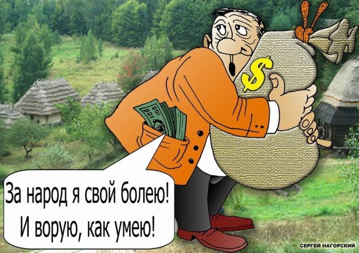 Депутаты и чиновники Екатеринбурга выплатят себе любимым 25 должностных окладов за год