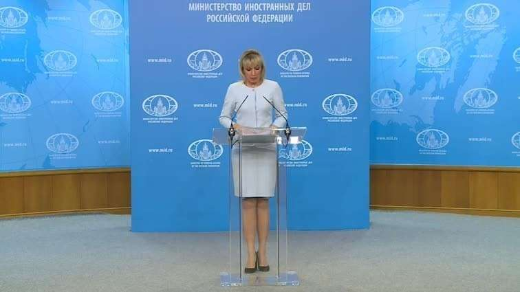 Мария Захарова провела еженедельный брифинг МИД России 05.12.2018