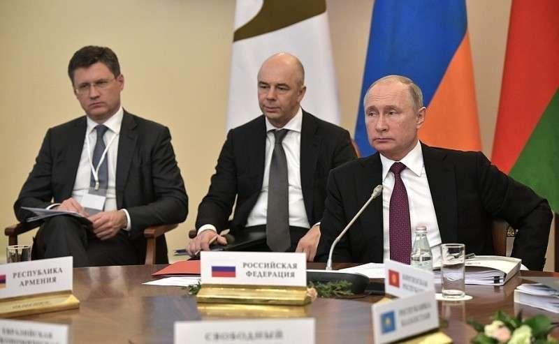 Назаседании Высшего Евразийского экономического совета вузком составе.
