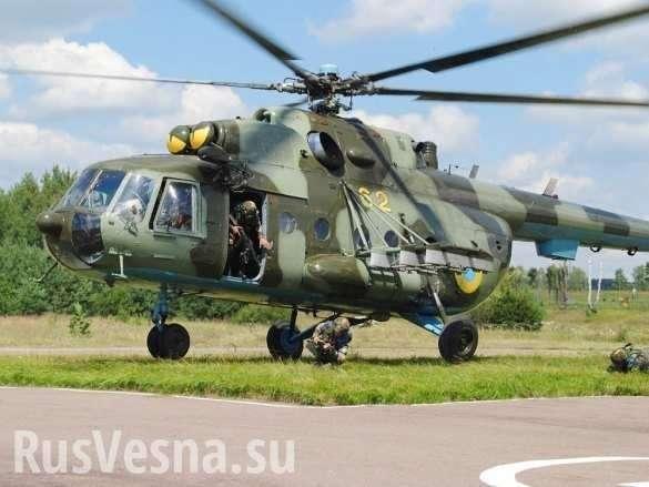 Киев готовит аэродромы подскока: эксперт оценил вертолётные площадки ВСУнаДонбассе | Русская весна