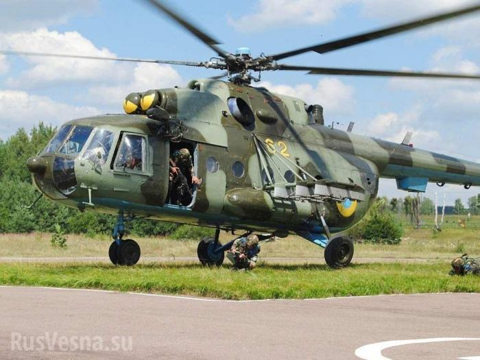 Вертолётные площадки ВСУнаДонбассе. Подготовка к агрессии против ДНР и ЛНР