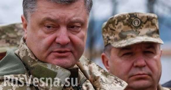 Порошенко готовится к настоящей войне на Донбассе: доказательства | Русская весна