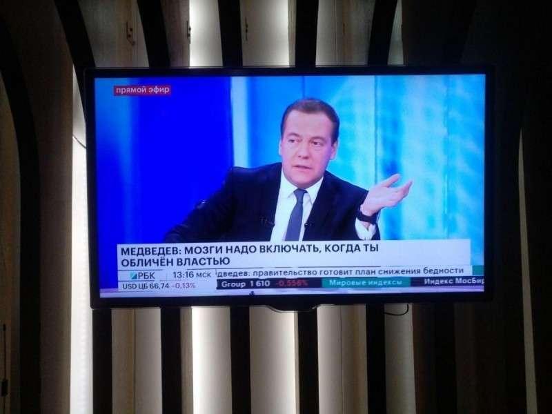 Пресс-конференция Дмитрия Медведева самые главные заявления