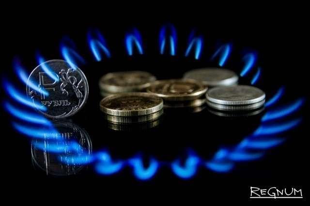 Плата за газ