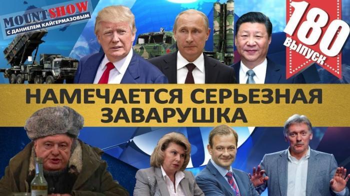 Порошенко попытался дозвониться до Путина, а флоты США и НАТО плывут спасать Украину