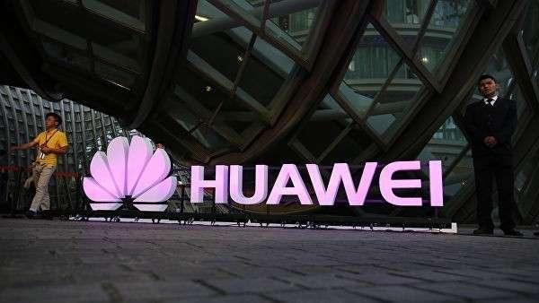 Офис компании Huawei. Архивное фото