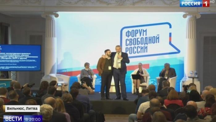 Пятая колонна России собрались позлорадствовать в Литве