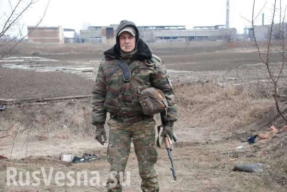 Неизвестные герои Донбасса – репортаж из прифронтовой зоны | Русская весна