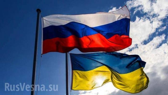 Как России обустроить Украину