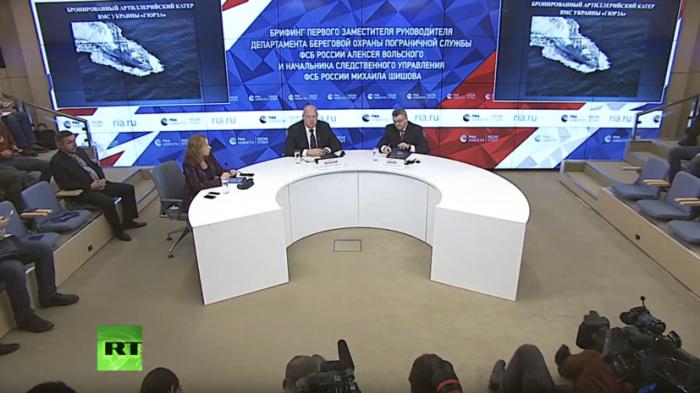 ФСБ провела брифинг по инциденту в Керченском проливе