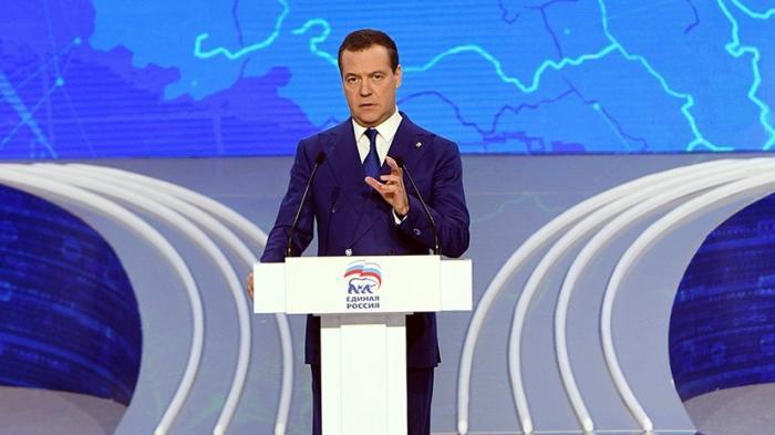 Дмитрий Медведев выступает на съезде «Единой России» в Москве. Прямая трансляция