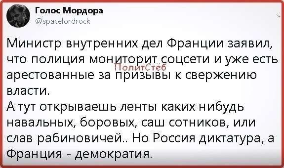 Юмор против паразитов: хочешь узнать будущее Украины – прочитай, что они предрекают России