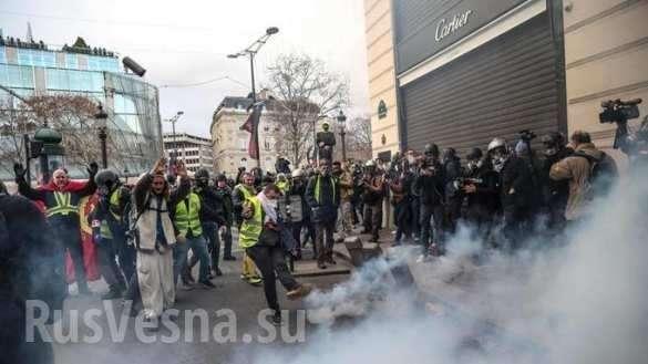 В Париже началась битва «жёлтых жилетов» с полицией. Прямая трансляция | Русская весна