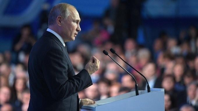 Владимир Путин выступил насъезде партии «Единая Россия»