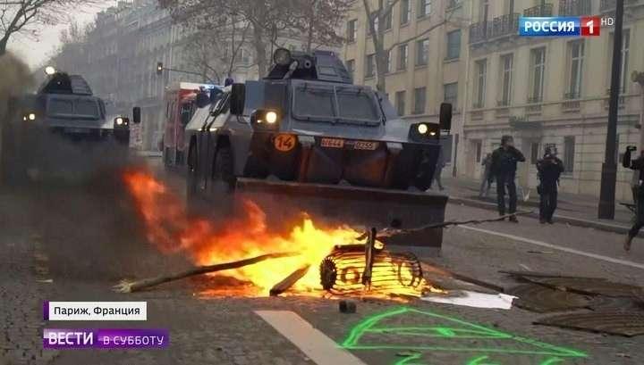 Протесты во Париже: полиция закидывает французов гранатами, запрещенными во многих странах