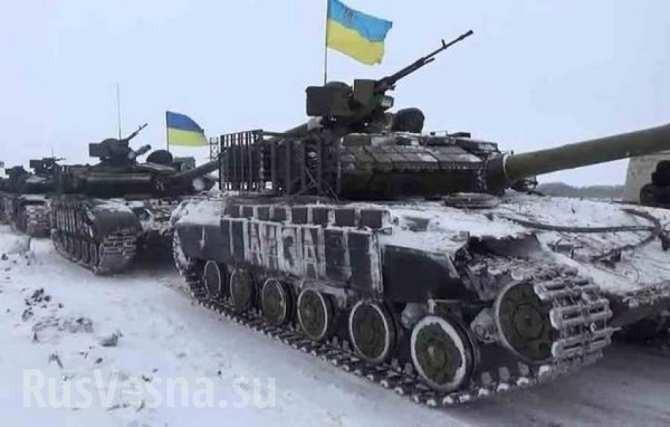 ДНР. Сводка о ситуации на Донбассе: ВСУ перебрасывают в Мариуполь неисправную бронетехнику