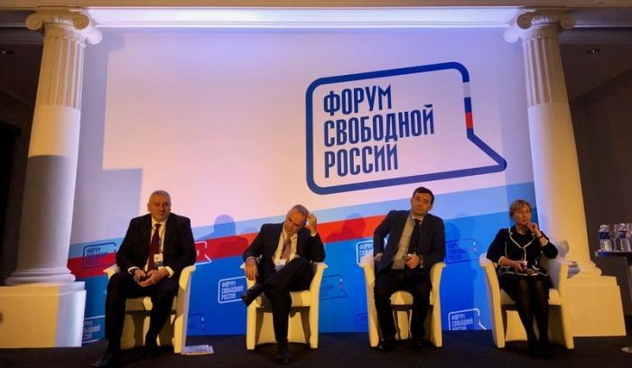 Форум свободной России в Литве – агония пятой колонны: освобождение России уже началось