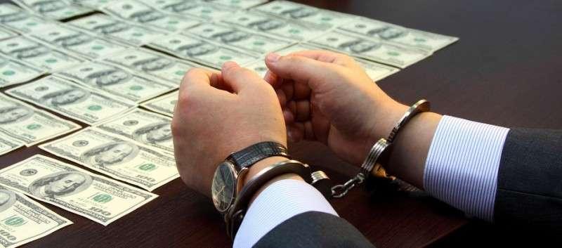 Следственный комитет РФ обнародовал рейтинг самых коррумпированных ведомств России