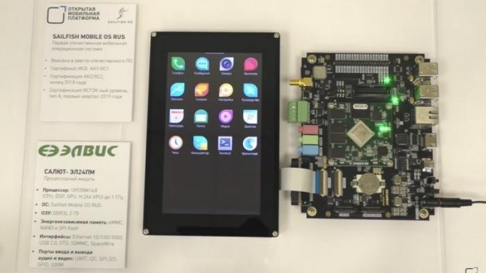 Первый планшет с российскими процессором и операционкой представила компания «ОМП»