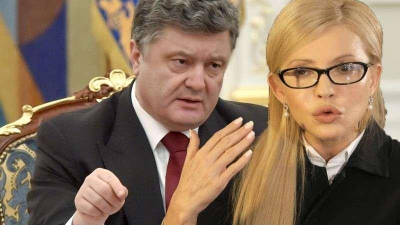 Юлия Тимошенко дала понять, что Пётр Порошенко украл все кредиты МВФ, выданные Украине