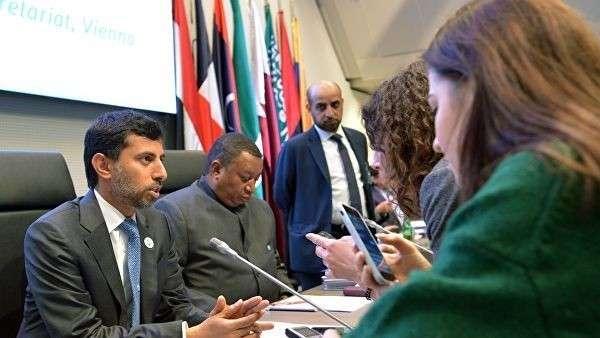 Заседание Организации стран-экспортеров нефти (ОПЕК)