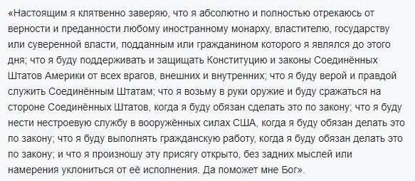«Правозащитницу» Алексееву захоронят в США и это логично