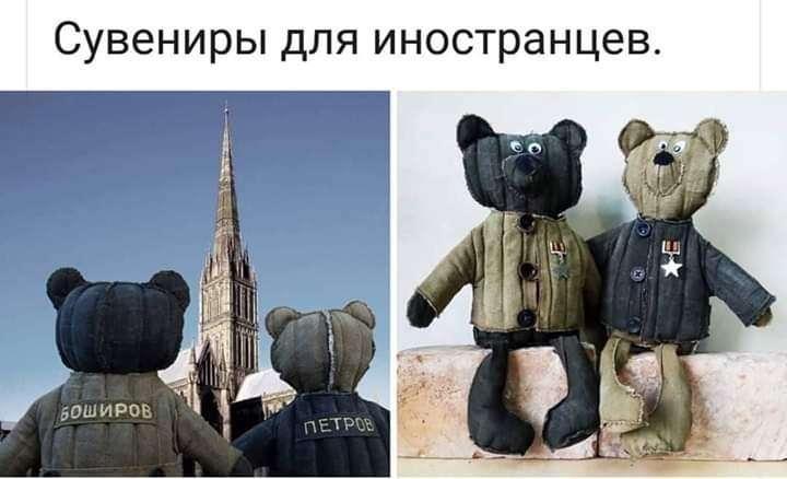 Юмор против паразитов: креативный Павел Климкин