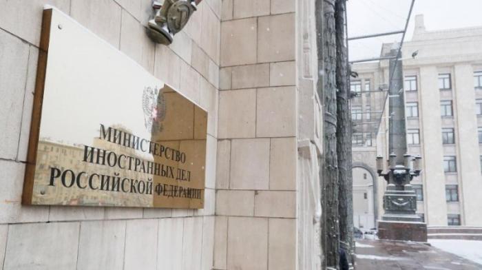 В МИД России предупредили о подготовке ВСУ к наступлению
