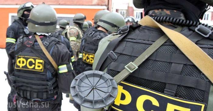 ФСБ России раскрыла преступную сеть, собиравшую и переводившую миллионы террористам ИГИЛ