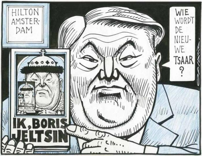 Почему Ельцин-центры открывают по всей России? «Борис наш царь?»