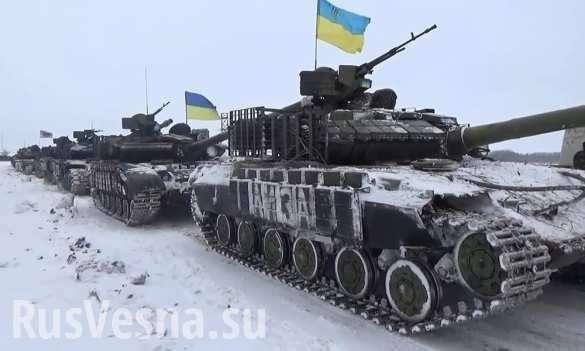 Дата начала масштабного наступления ВСУ на Донбассе назначена | Русская весна