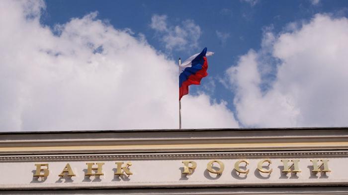 Центральный банк России повысил ключевую ставку