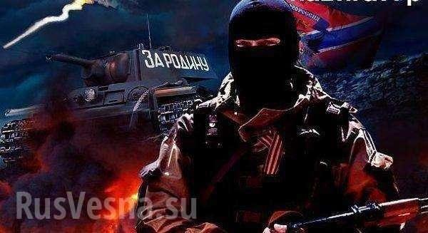 Сводка овоенной ситуации на Донбассе: армия ДНР приведена в полную боевую готовность