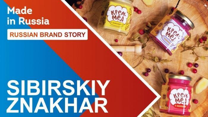 «Сибирский Знахарь» – молодая российская компания, производящая натуральные продукты