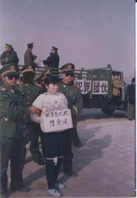 За что расстреливают в Китае