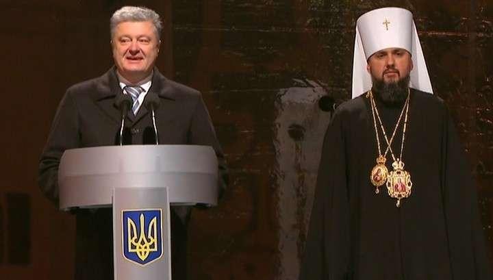 Избран «митрополит Киевский и всея Украины» – Епифаний (Думенко)