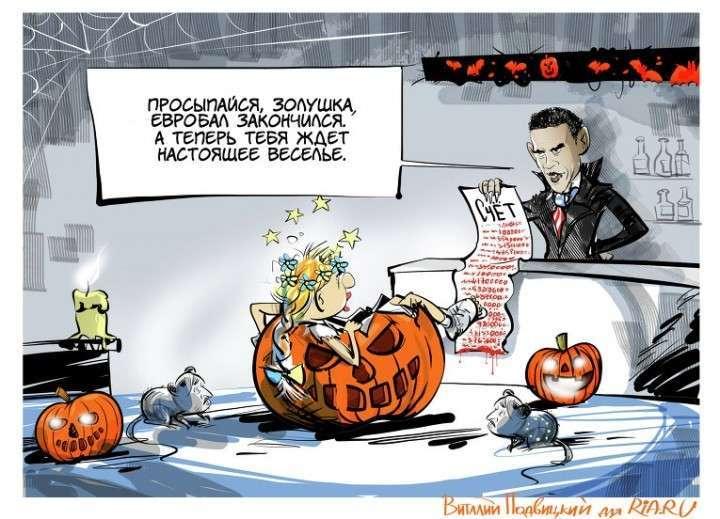 Обама передумал поддерживать новые украинские власти из-за отсутствия денег