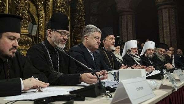 Объединительный собор в Софийском соборе, Киев