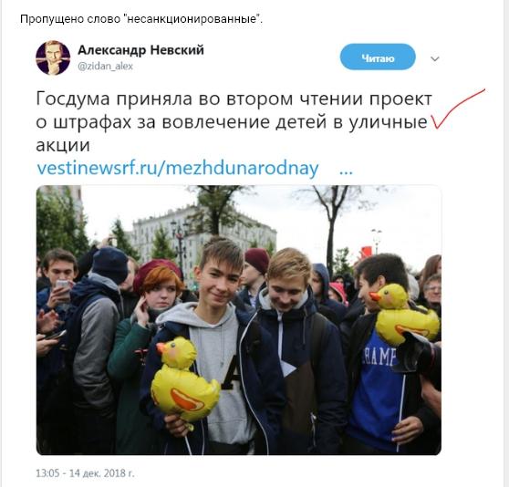 Юмор против паразитов: найди на фото Петра Порошенко