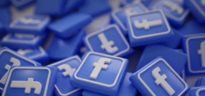 «Facebook» продолжает сливать данные миллионов пользователей