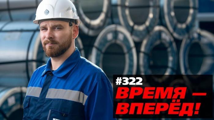 Экономика России преподнесла новый сюрприз