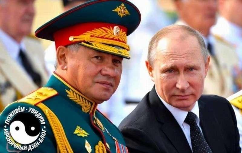 План Путина возмутил Запад: