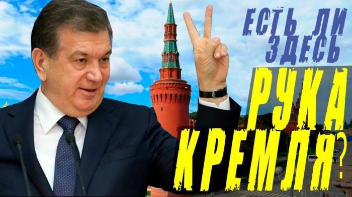 Украина развязала торговую войну с Узбекистаном и с треском проиграла