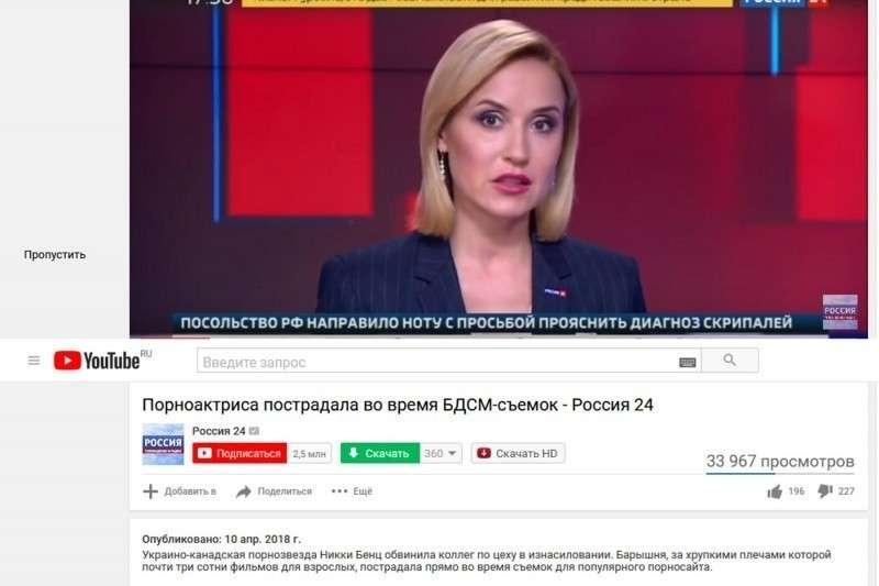Разврат по России 24. БДСМ-у там не место