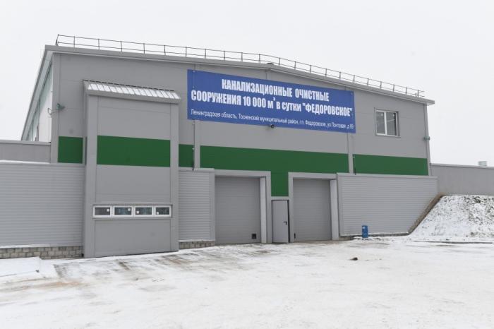 ВЛенинградской области открыты новые очистные сооружения иэлектроподстанция
