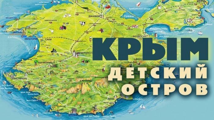 Крым – детский остров. Почему на смену современным чиновникам придут ещё худшие